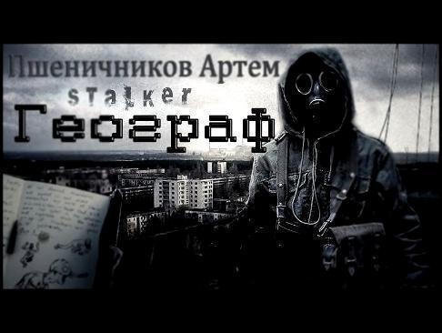 Монохром Сергей Палий Книгу